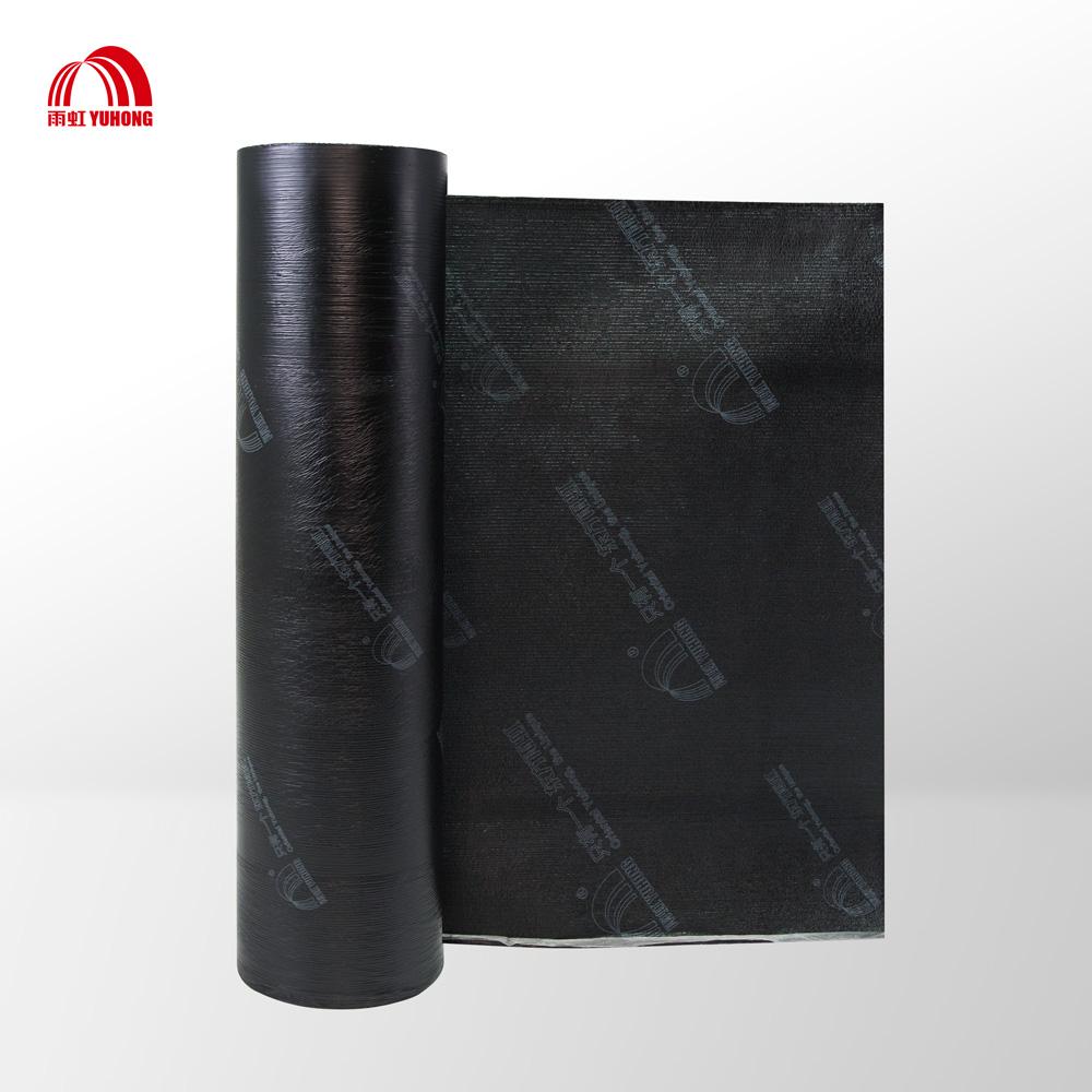 PMB-742 超低溫(SBS)改性瀝青防水卷材