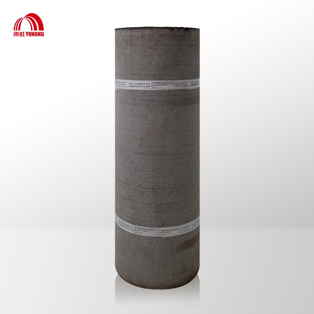 道橋用(RDB)改性瀝青防水卷材