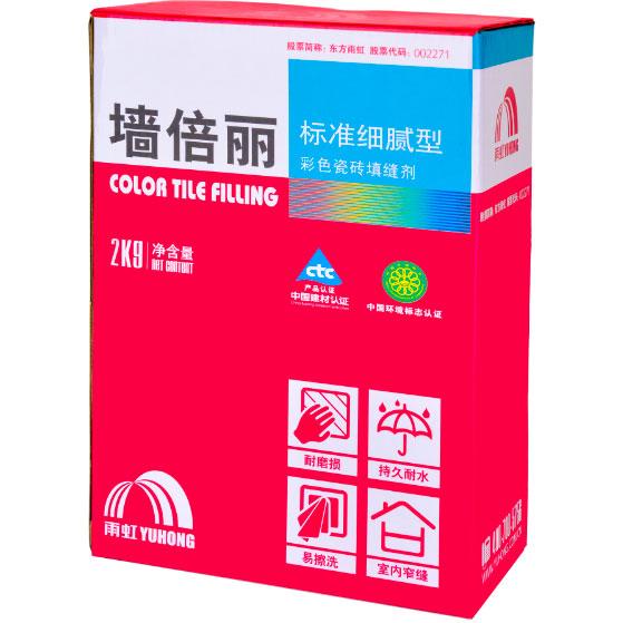 墻倍麗彩色瓷磚填縫劑(標準細膩型