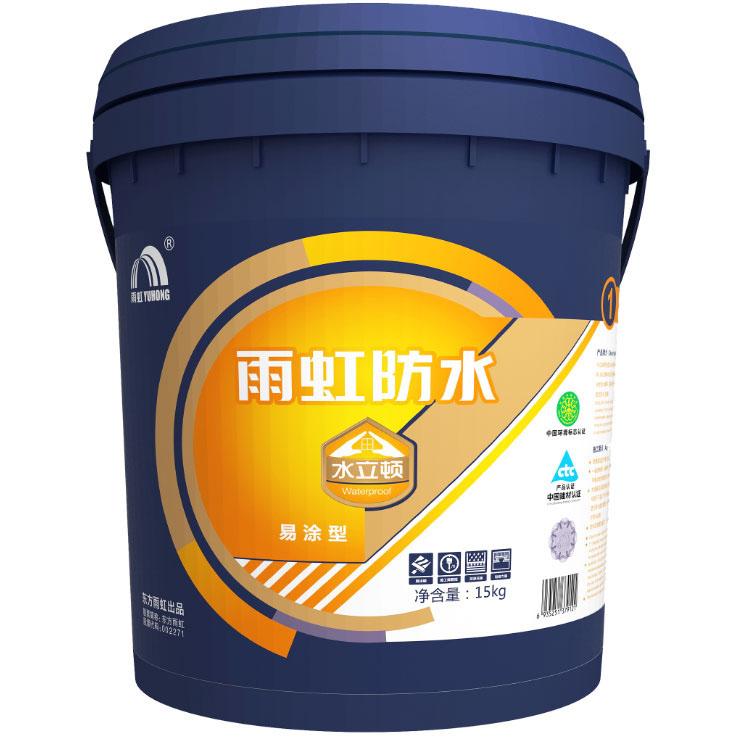 水立頓易涂型防水漿料