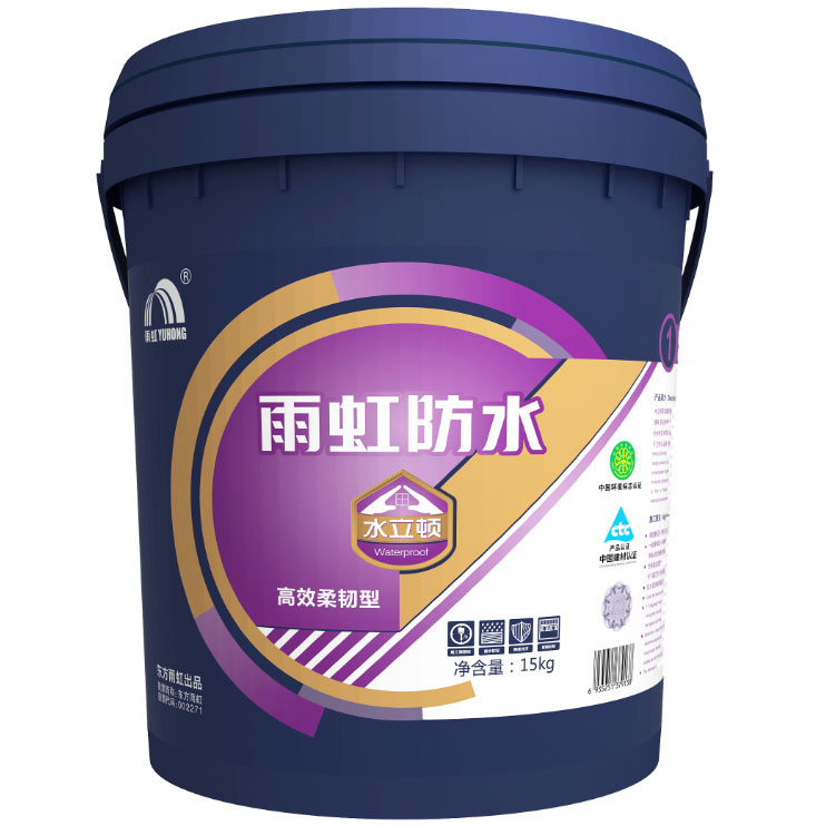 水立頓高效柔韌型防水漿料