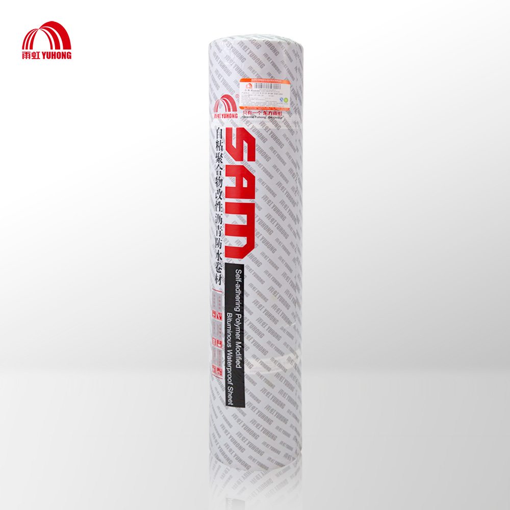 SAM-920自粘橡胶沥青防水卷材