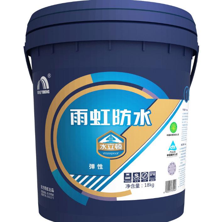 水立頓彈性防水涂料